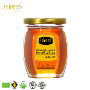 Hot Selling Available 125g Little Organic Bee Honey With High Quality