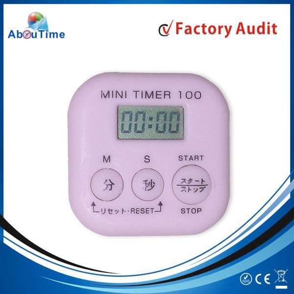 Kitch game button timer