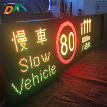 Highway/Road speed warning sign,VMS sign/traffic LED display