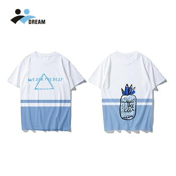 6fc8dac35 2018 New White T Shirt Printing Full Print T Shirt OEM Service Design Your  Own White