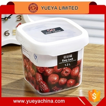1.2L sealed snacks storage box S