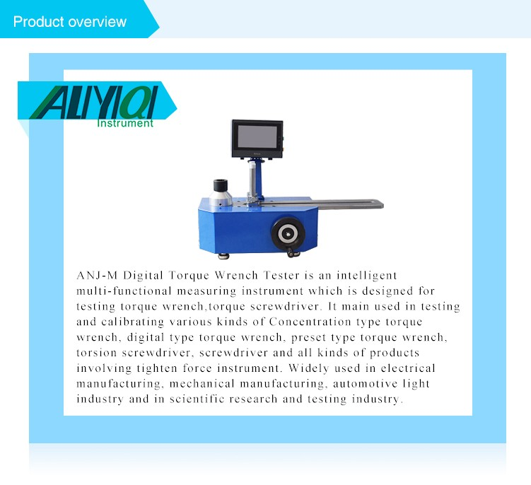 New technology LCD display digital torque wrench calibration machine