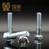 /product-detail/hex-bolts-and-nuts-din-931-hex-bolt-screw-60570224045.html