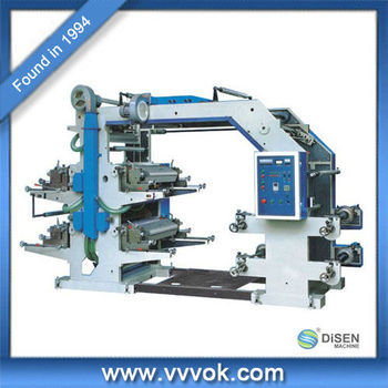 flexographic printing machine for sale