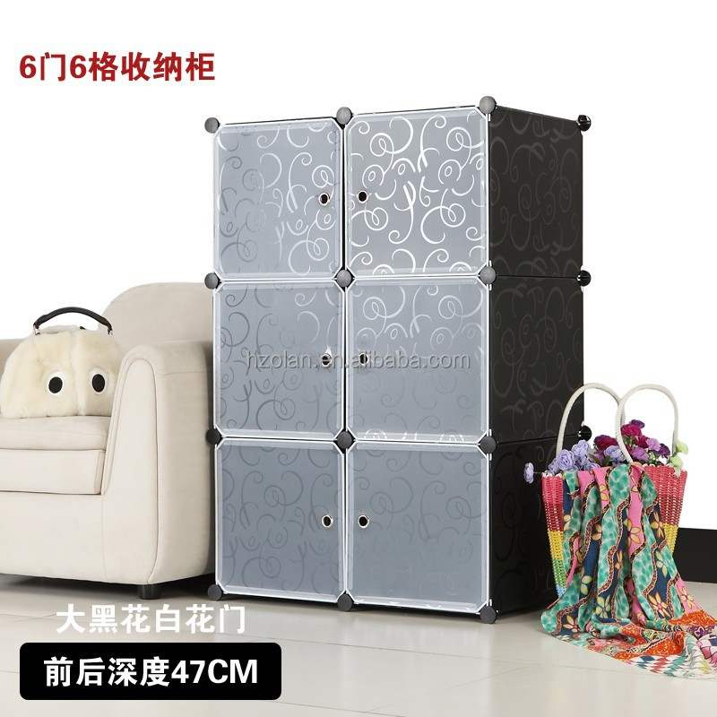 6 Cube Diy Pp Plastic Shelf Organizer Clothes Cabinet Cloth Wardrobes   Buy  Clothes Wardrobes,Diy Plastic Foldable Wardrobe,Hanging Clothes Wardrobe  Product ...