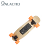 /product-detail/jupiter-a-wholesale-popular-style-200w-skateboard-electric-skateboard-60769342179.html