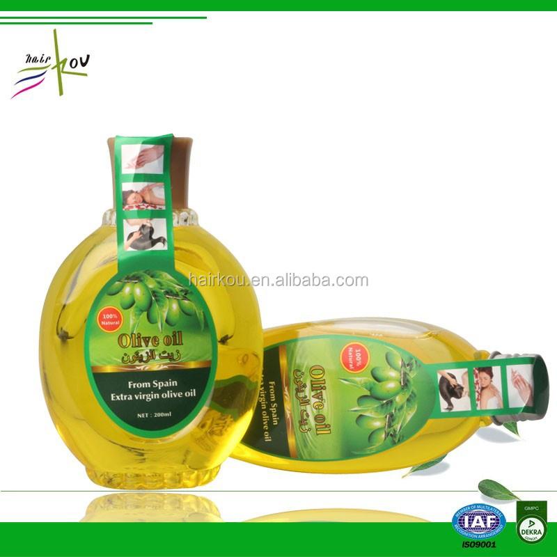 Pomace Olive Oil,Spain Origin,Plastic Bottle