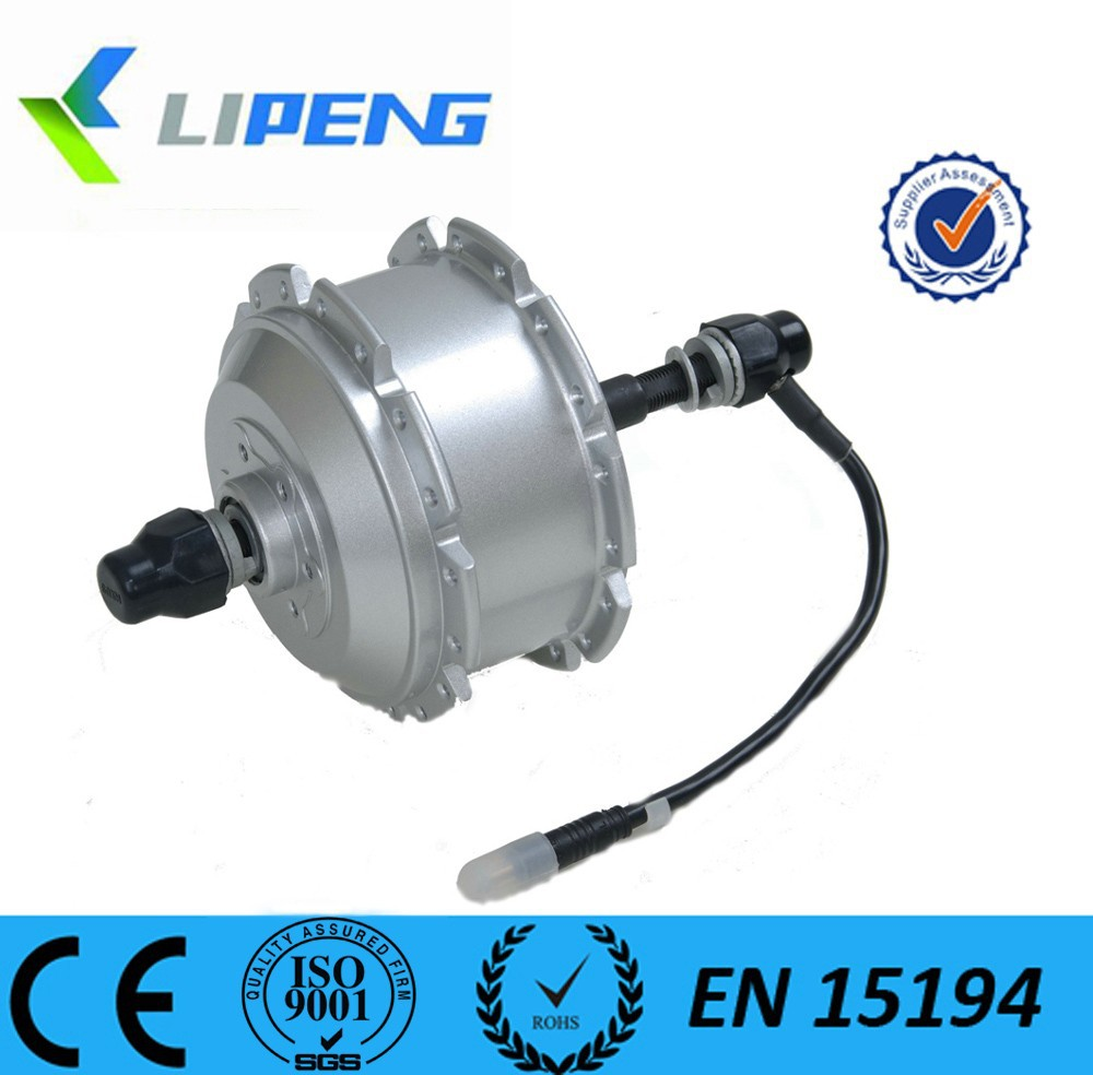 Model 36V 350W Brushless Geared Motor electric bike motor