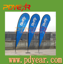 <span class=keywords><strong>Weihnachten</strong></span> polyester banner/streamer banner