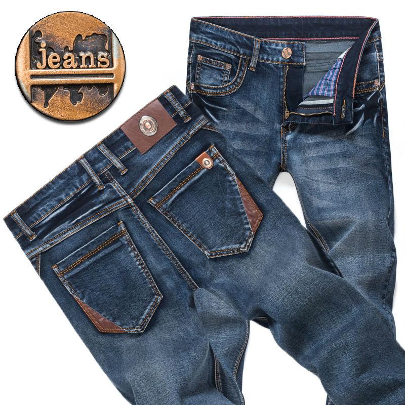 3447c88e02dcd Compara jeans nombre jeans hombre de marca personalizada primas ...