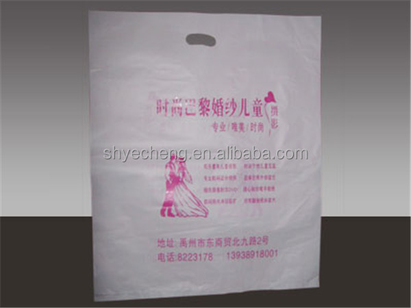 custom printed LDPE/HDPE plastic biodegradable plastic carrier bags manufacturer and exporter