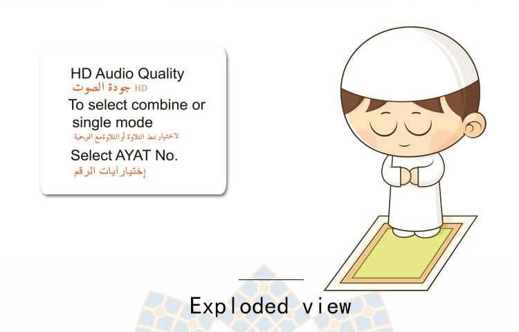 Auto azan clock english to urdu translation dictionary download