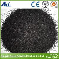 Activated Carbon Coal based for water and air desulfurization