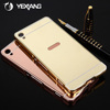 Luxury Aluminum Metal Bumper Case for Sony Xperia C4 Mirror Case Cover