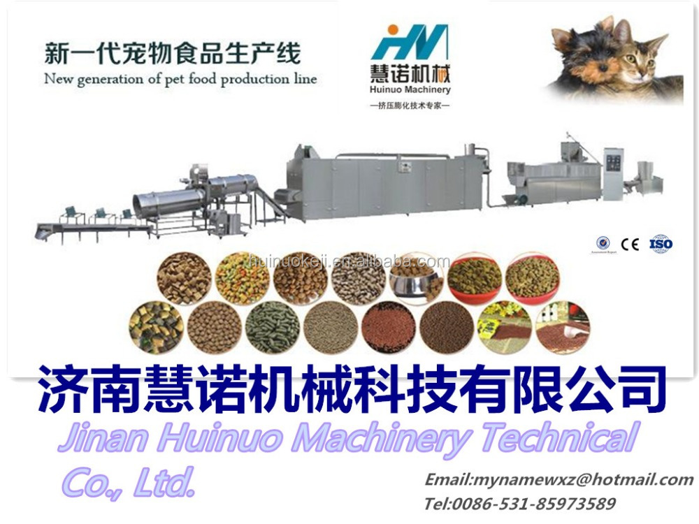 Fully Automatic Dog Food Machine/Fish Food Machinery/Pet Food Processing Line