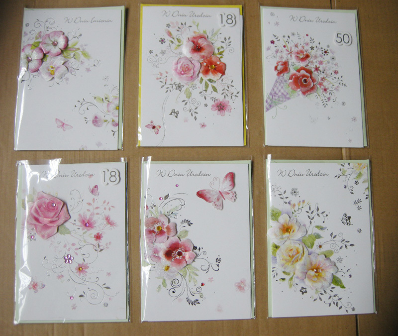 Handmade Paper Greeting Cards Designs Buy Happy Birthday Cards