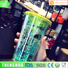 Wholesale Novelty Plastic Drinking Straw Cups Insulated Water Bottle