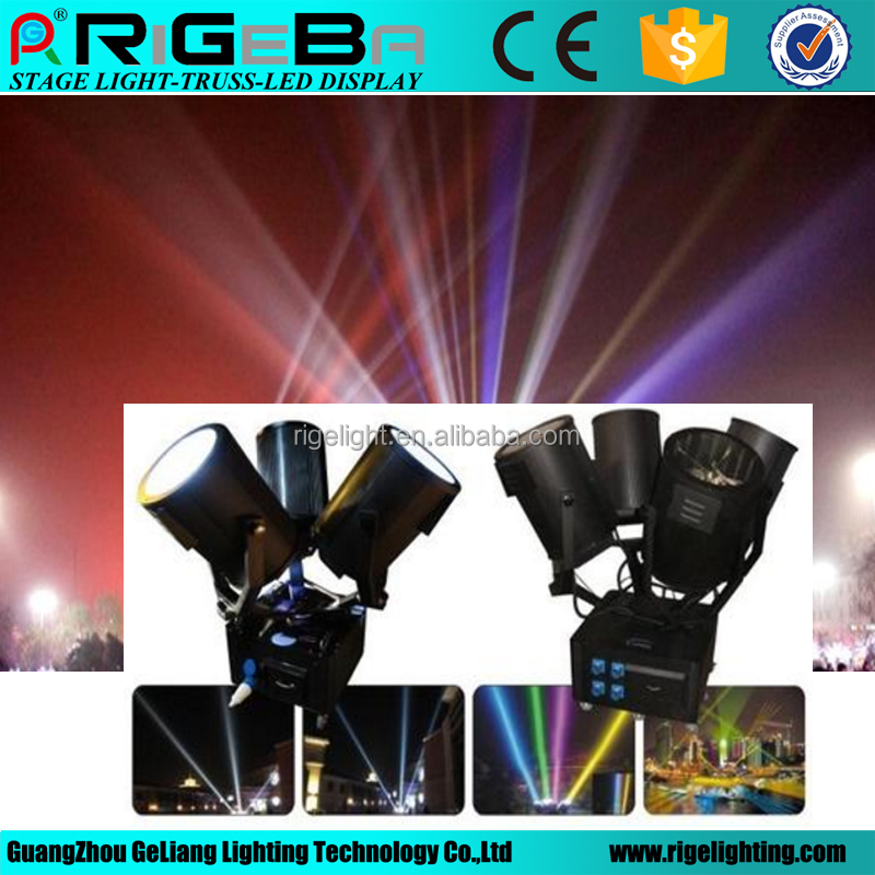 High Power Outdoor three four heads Sky Beam Searching moving head light