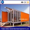 Prefabricated low cost container house for living/dormitory