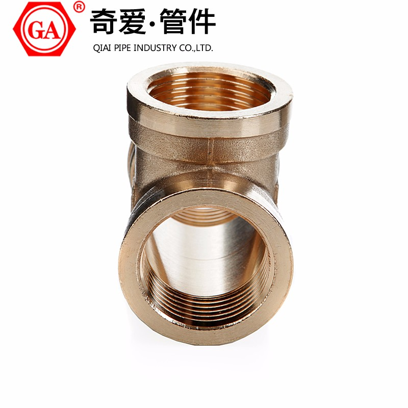 Qiai ga brass fitting equal tee pipe names and parts