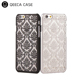 Arabic flowers & tribe design hard PC printed case for iphone 6 6s frosted phone case
