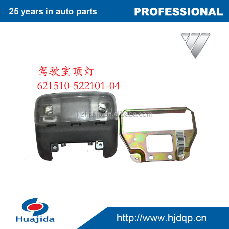 24V foton auto spare parts car side view mirror 1B18037100024 monitor one way mirror glass for AL I/II/AMK MRT