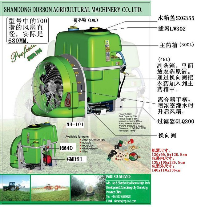 Agriculture Blower Fans : Air blast orchard sprayer mist blower dlx a buy