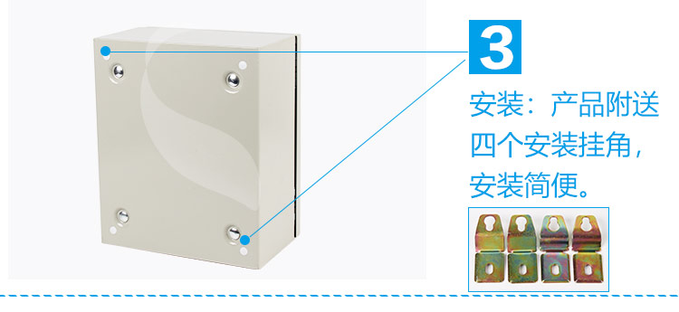 Outdoor IP55 waterproof hinged metal box for Electricity and Can be customized