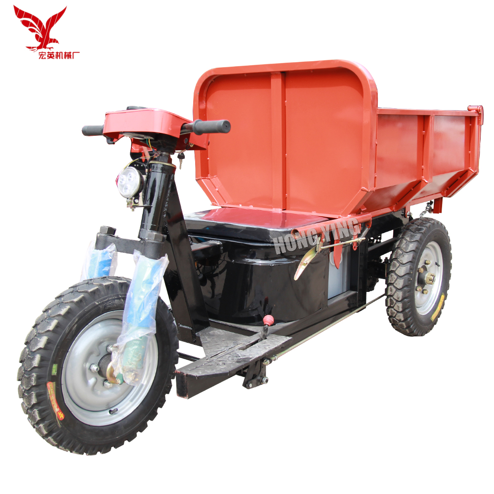 mini tricycle/three wheels dumper/small electric dumper truck for mining with large carrying