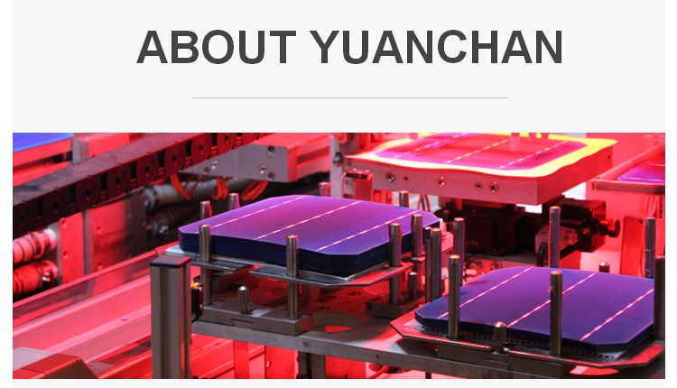 Yuanchan 320w mono solar panel company with full-automation equipment