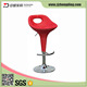 ZD-001 Special footreat ABS Bar Stool