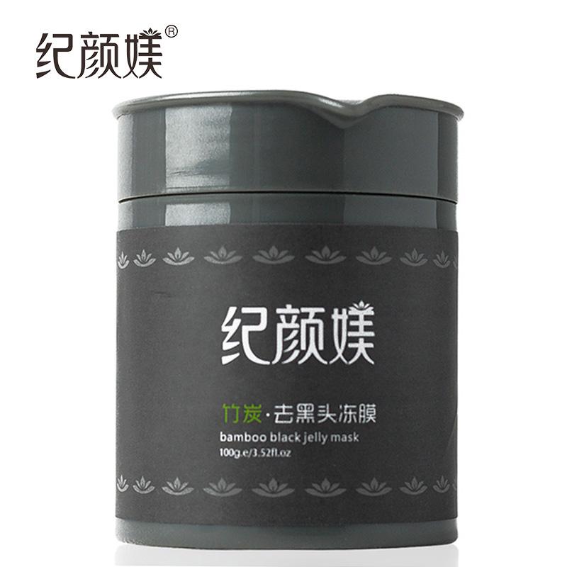 bamboo black jelly mask entfernen mitesser tiefenreinigung. Black Bedroom Furniture Sets. Home Design Ideas