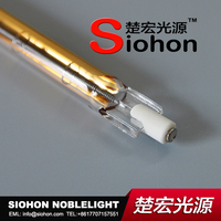 Siohon Gold Reflector Halogen Heater Lamp Single Quartz Tube With R7S Cap