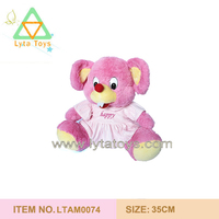 Pink Soft Mouse Toy For Kids