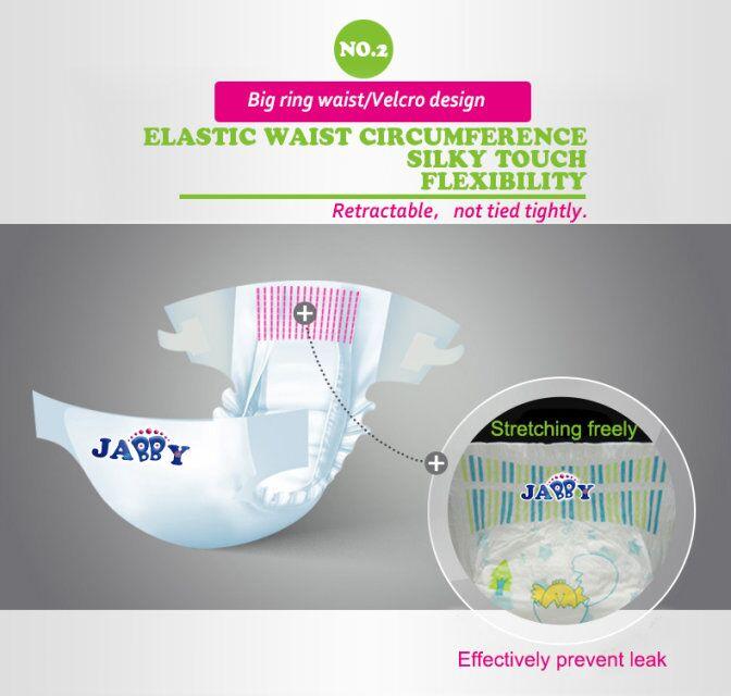 baby diaper feature.jpg