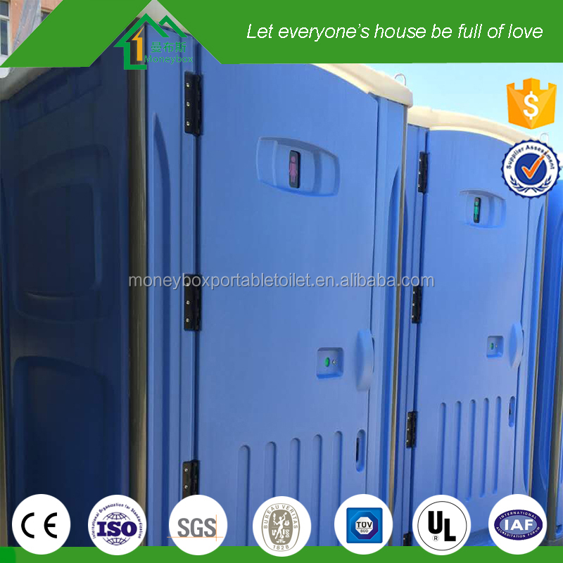 Guangzhou Manufacturer Red Bowl Prefab Bathroom China Outdoor Mobile Toilet