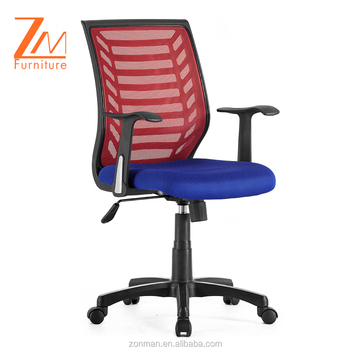 Ergonomic Chinese Furniture Executive Office Mesh Wheel Chair With Armrest Covers