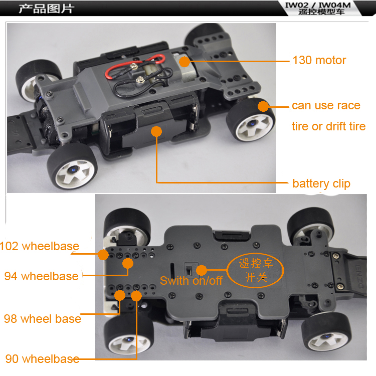 Supply 1 28 RC car OEM design factory price