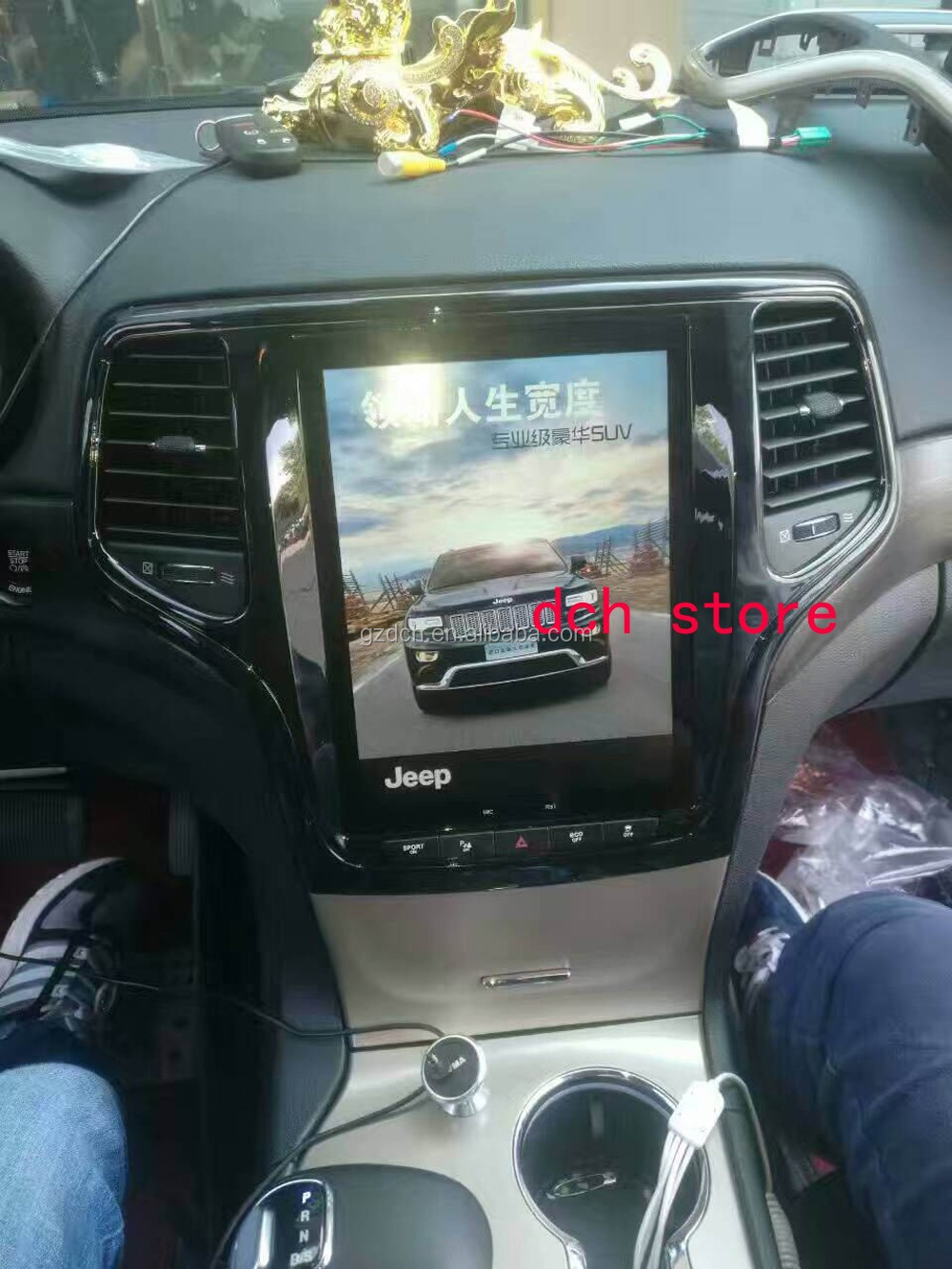 10.4 inch android car dvd player for jeep grand cherokee tesla screen style vertical screen quad core 32G black color WS-1003S