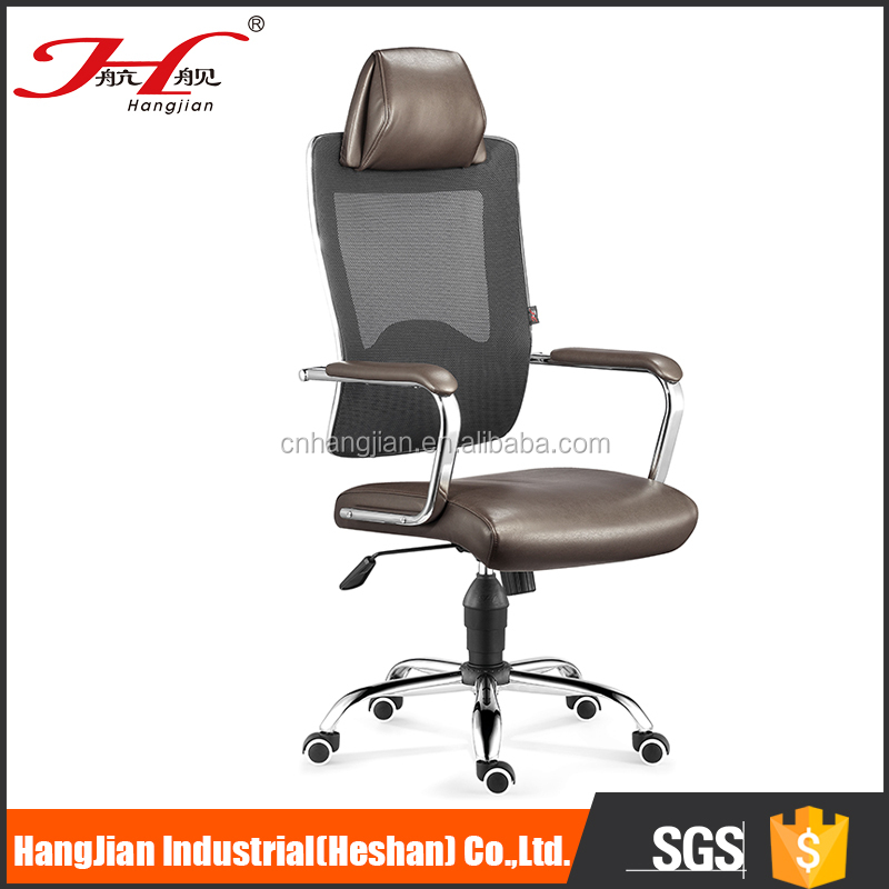 3-year warranty of chair structure and accessories black or brown ergonomic office swivel chair