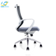 Best Selling High Quality Modern Office Chair,Home Office Furniture