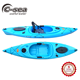 Plastic high quality single sit in Kayaks