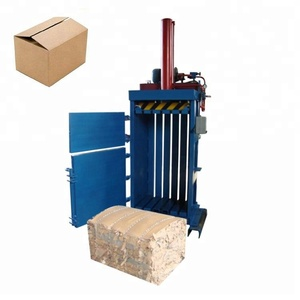 Waste cardboard box packing baler scrap paper balling machine carton compress baler
