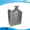 /product-detail/lt-b35l-ii-electric-heated-vertical-steam-sterilizer-autoclave-for-laboratory-60322007432.html