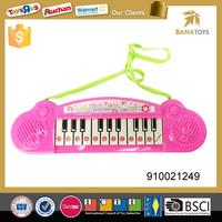 Educational musical toy digital piano electronic keyboard