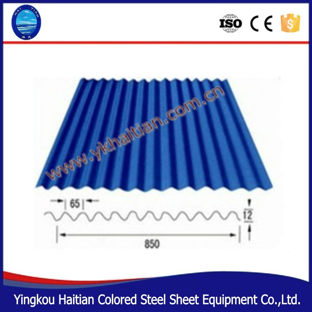 Wholesale High Quality Roofing Tile Manufacturer/ Mixed Color ...