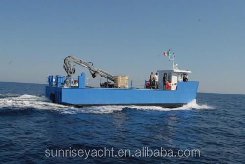 17m Aluminum Catamaran Fishing Boat Fishery Work Boat For ...