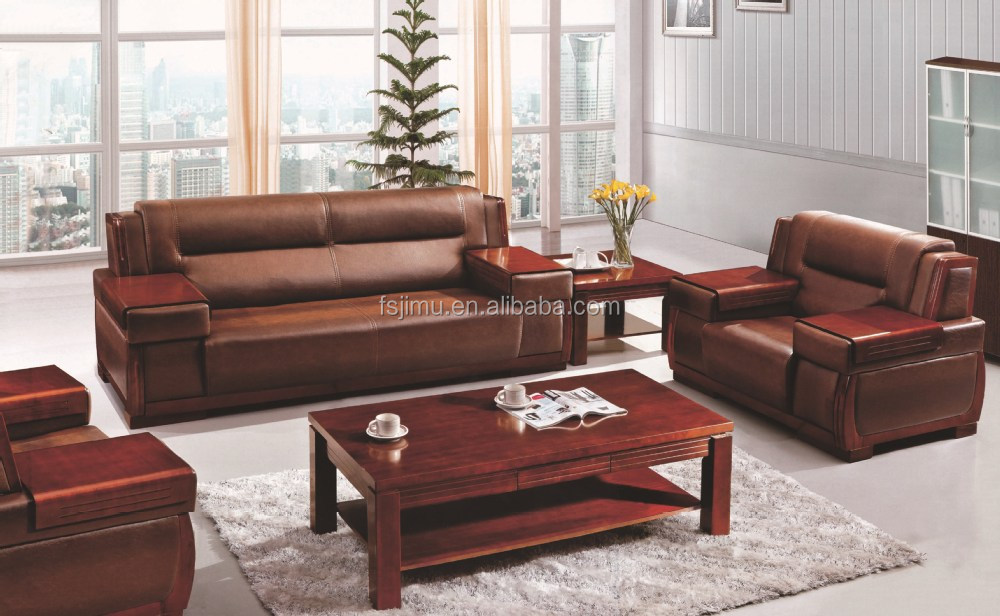 Office furniture beauty design leather wooden base sofa for Wood furniture design sofa set