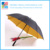 23inch Two Colored Cheap Promotional Advertising Umbrella For Adults