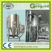 hot sale industrial spray dryer machine